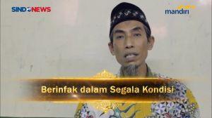 Berinfak dalam Segala Kondisi (2) - Ustaz Suhur Samiun
