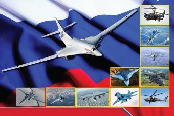 Pesawat-Pesawat Tempur Paling Berbahaya yang Dimiliki Rusia