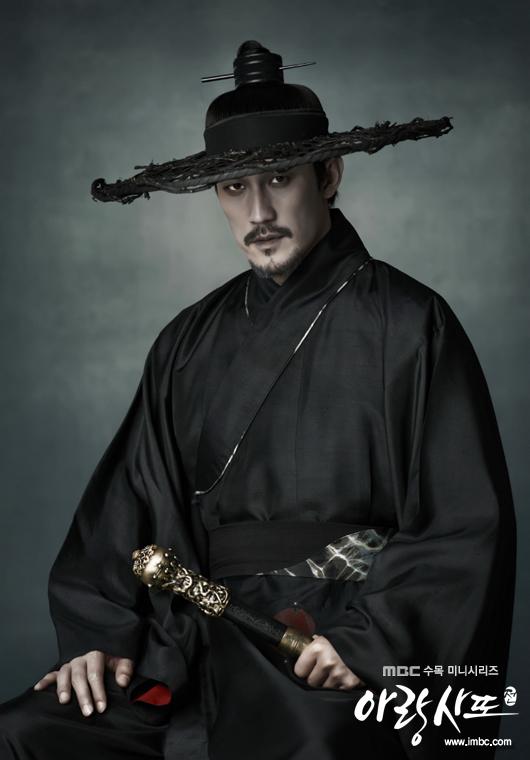 Deretan Makhluk Halus dari Mitologi Korea yang Menginspirasi Kisah Drama