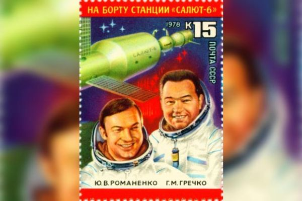 10 Longest Astronaut Missions in Space, a Record Holdings by Valery Polyakov