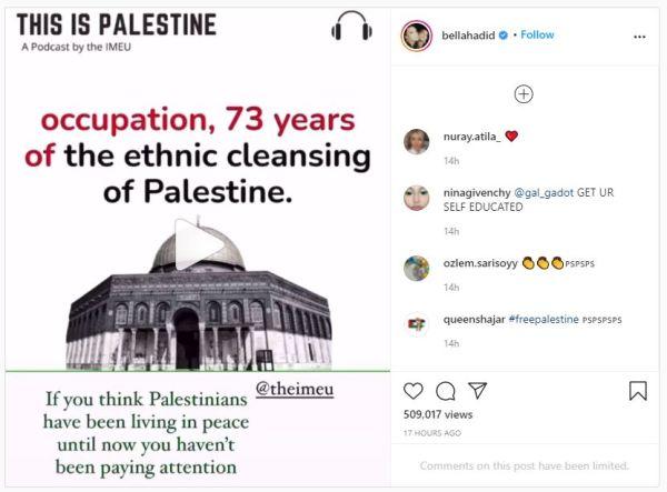 Sederet Selebritas Dunia yang Mengutuk Kezaliman Israel terhadap Palestina
