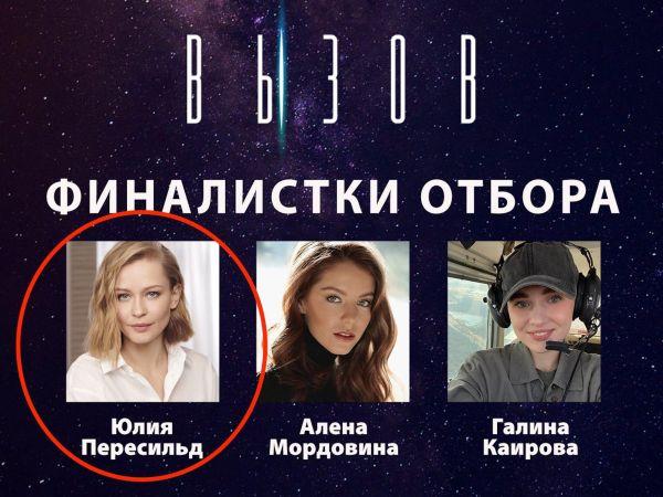 Rusia y Estados Unidos compiten por ser la primera película que se rodará en el espacio