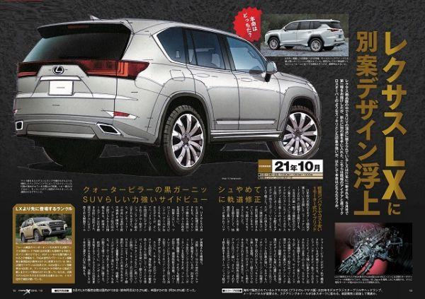 Detail Saudara Kembar Toyota Land Cruiser 300 dari Lexus Beredar