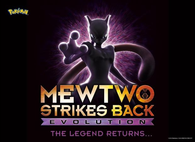Film Pokmon: Mewtwo Strikes Back-Evolution Segera Tayang di Netflix
