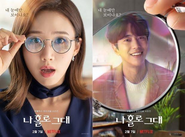 3 Drama Korea yang Bikin Kamu Pengen Punya Pacar Robot Ganteng