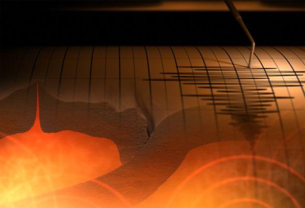 Bunyi Dentuman di Jateng Tak Bersumber dari Gempa