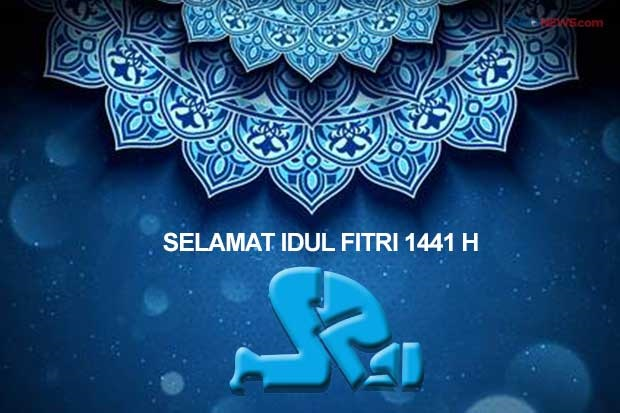 Malam Idul Fitri Waktu Mustajab untuk Bermunajat, Berikut Doanya
