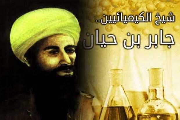 Jabir Ibn Hayyan, Ilmuwan Muslim Penemu Air Keras