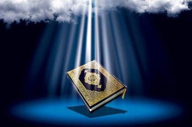 Keutamaan Hafizh Quran Dapat Memberi Syafaat kepada 10 Keluarganya