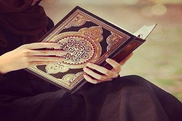 Cara Bertaubat dari Tabarruj Menurut Al-Quran