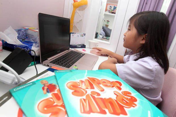 Materi Pembelajaran Daring Diserahkan ke Musyawarah Guru Mata Pelajaran