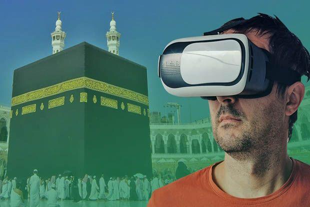 Labbaik Virtual Tour Obati Kerinduan Anda terhadap Dua Tanah Suci