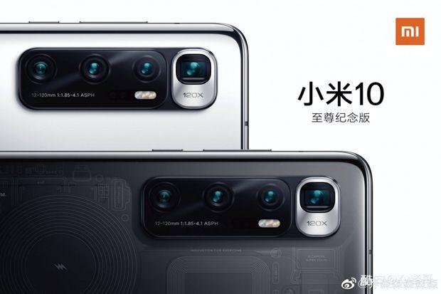 Terbongkar, Xiaomi Mi 10 Ultra Tampilkan Kamera Zoom 120x