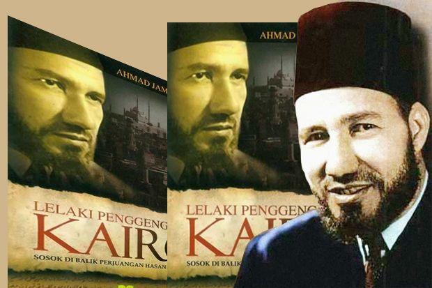 Begini Imam Hasan Al-Banna Menghadapi Masalah Khilafiah