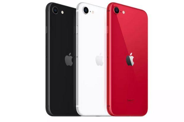 Apple Berencana Luncurkan iPhone SE Plus Tahun Dep