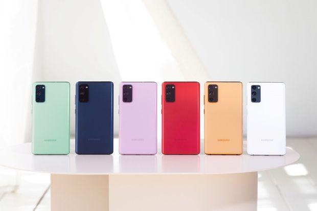 Fungsionalitas lanjutan dari Samsung Galaxy S20 FE