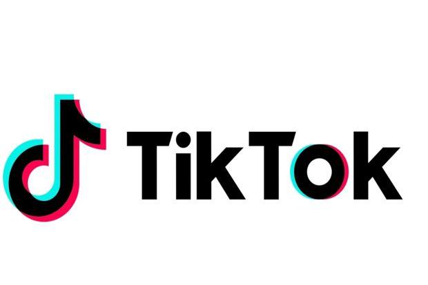 November, TikTok Terancam Tetap Dipaksa Berhenti Beroperasi di AS