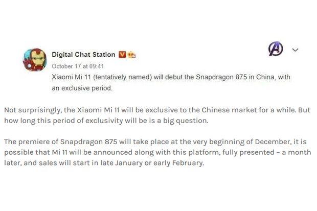 Punya Hubungan Mesra, Snapdragon 875 Eksklusif Hanya untuk Xiaomi