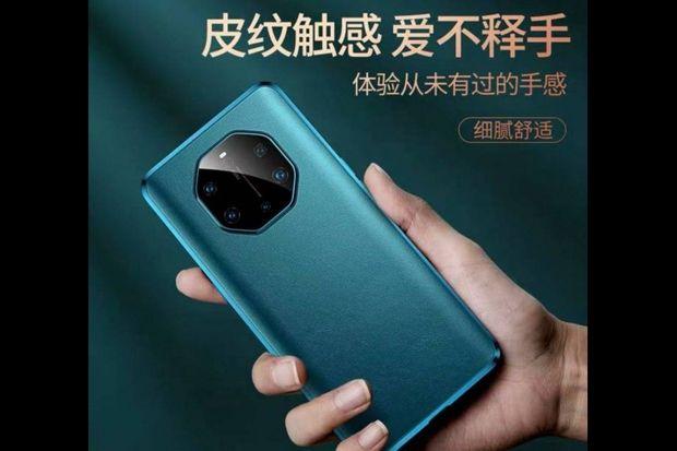 Terungkap, Huawei Kirin 9000 Gunakan GPU 24-Core