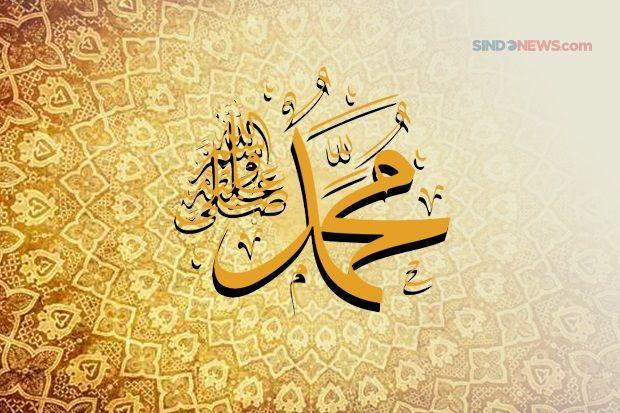 Cara Mencintai dan Meneladani Nabi Muhammad SAW (1)