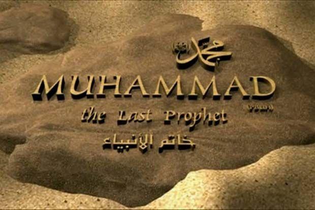Ini Alasan Mengapa Menggambar Wajah Nabi Muhammad SAW Dilarang