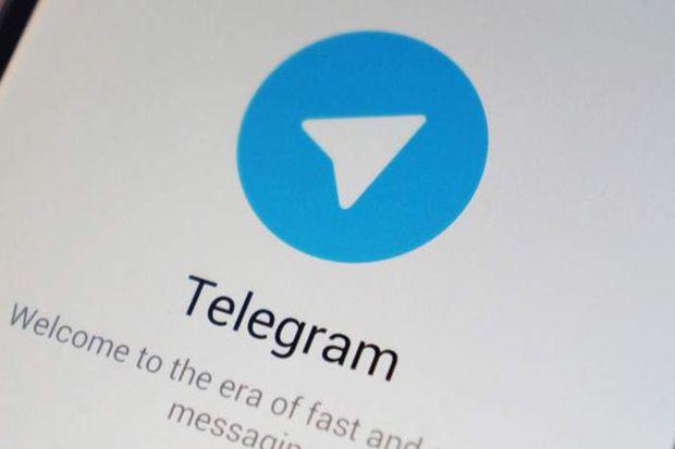 Mengenal Plus dan Minus dari Layanan Aplikasi Telegram