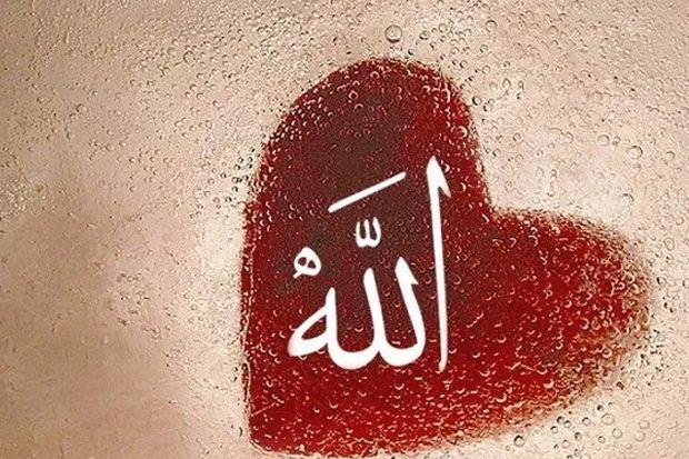 Nasehat Syaikh Abdul Qadir Al-Jilani tentang Benci dan Cinta
