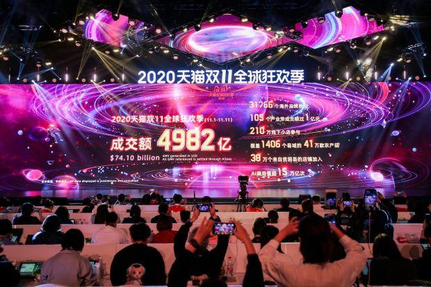 Sanggup Proses 583 Ribu Transaksi Belanja Per Detik, Alibaba Cloud Terbaik Versi Gartner