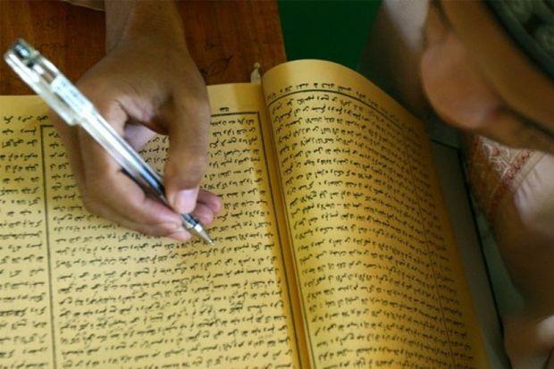 Kawin Kontrak atau Mutah: Dulu Sempat Dibolehkan, Mengapa Setelah Itu Haram?