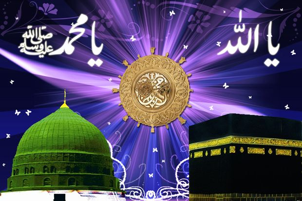 Doa Rasulullah SAW Agar Taat Beribadah