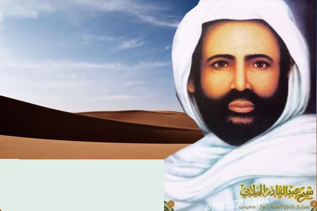 Konsep Zakat Syari'ah dan Zakat Thariqah Syaikh Abdul Qadir Al-Jilani
