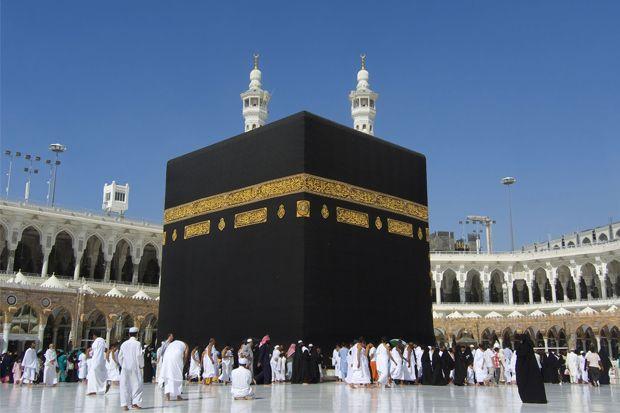 Konsep Haji Syari'ah dan Thariqah Menurut Syaikh Abdul Qadir Al-Jilani