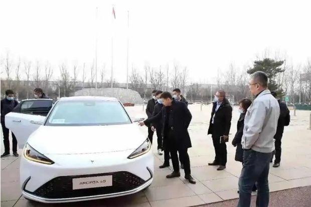 Mobil Huawei Pertama Diluncurkan di Bulan April 2021, Ini Penampakannya