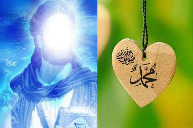 Siapa Manusia Paling Tampan, Nabi Yusuf Atau Nabi Muhammad SAW?