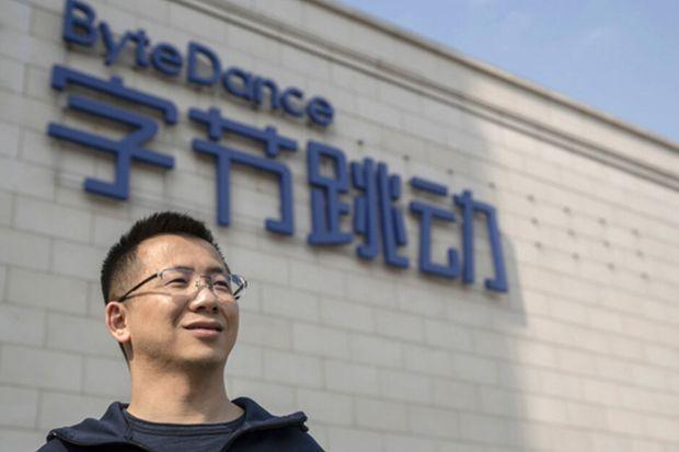 ByteDance Caplok Pencipta Mobile Legends, Tencent Ketar-ketir?