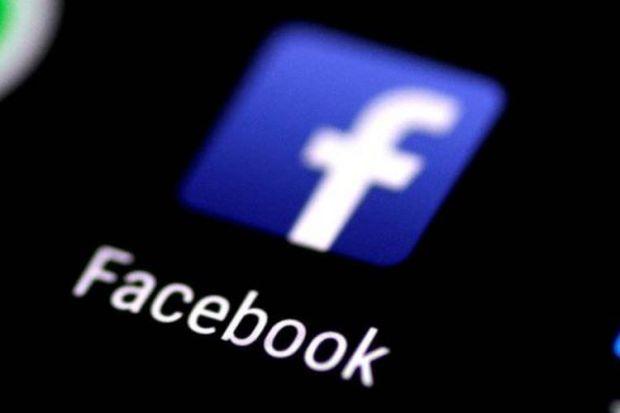 Facebook Hapus Ratusan Akun Palsu Anti Iran