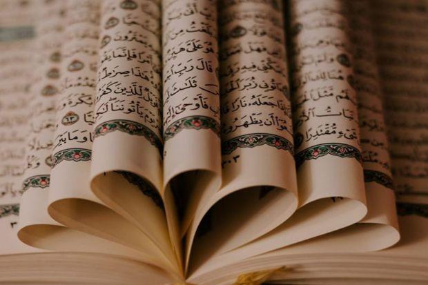 Mengenal Rasm Utsmani, Mushaf Quran Standar Indonesia (2/Tamat)