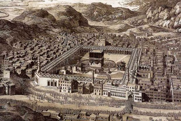 Islamisasi Yaman dan Hadramaut Menjelang Haji Wada