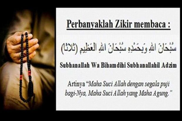 10 Keutamaan Zikir Subhanallah Wabihamdihi Subhanallahil Azhim