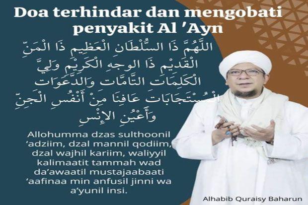 Doa Agar Terhindar dari Penyakit Ain