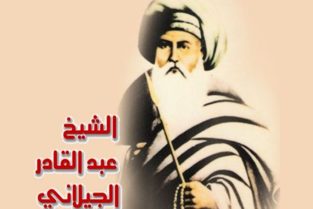 Kisah Syekh Abdul Qadir Al-Jilani Bertemu Seorang Pemabuk