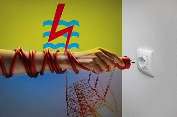 Kinerja Positif, Penjualan Listrik PLN Naik Jadi Rp140,5 Triliun