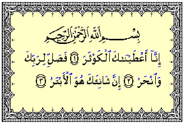 Surat Terpendek di Al Quran : Surat Al-Kautsar, 3 Ayat yang Memiliki Banyak Faedah