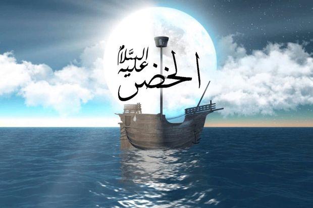Kisah Sufi yang Diganggu Setan dan Dialog dengan Nabi Khidir