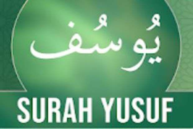Tadabur Surat Yusuf Ayat 3-4: Inilah Kisah Terbaik di Dalam Al-Quran
