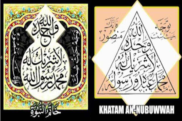 Rahasia dan Faedah Melihat Stempel Tanda Kenabian Muhammad SAW