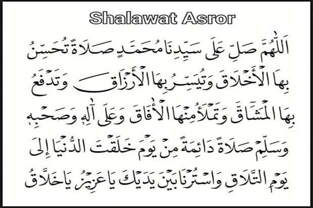 Jumat Mubarak, Ini Bacaan Sholawat Asror dan Faedahnya