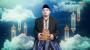 Syiar : Kesuksesan dalam Pandangan Allah SWT